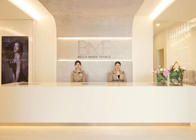BMF Front Desk